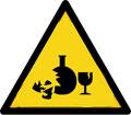 علامت خطر شیشهی شکسته