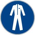 ضرورت پوشیدن لباس محافظ